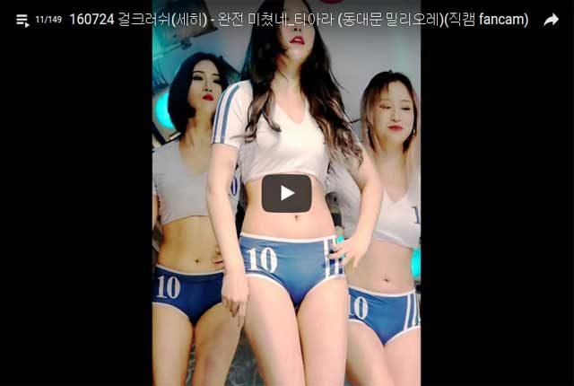 SExy-Lady-Video